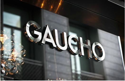 مطعم غاوتشو