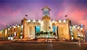 Photo of الوحدة مول يفتتح ردهة مطاعم جديدة في منطقة التوسعة