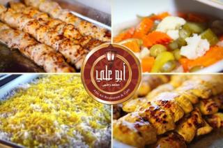 صورة مطعم ومقهى أبو علي في رمضان –  شارع الشيخ زايد