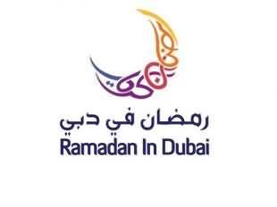 20130704_Ramadan in Dubai 2013