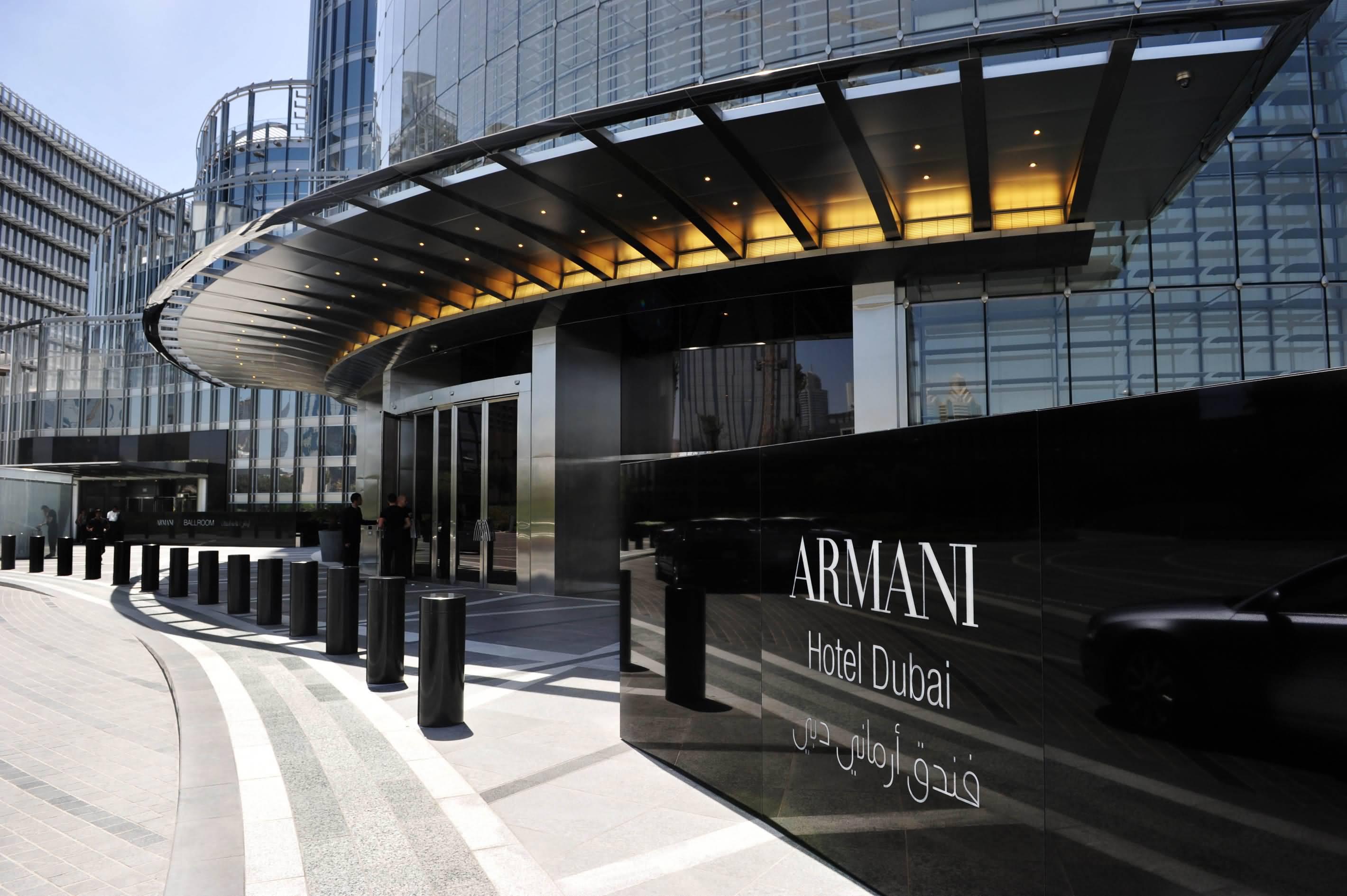 Photo of مطعم أرماني ميديتيرينيو في شهر رمضان – داون تاون دبي