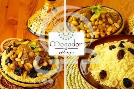 مطعم موجادور للمؤكولات المغربية – دبي مارينا