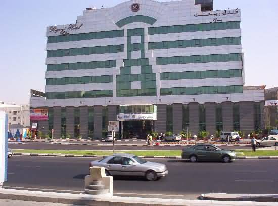 فندق ريجنت بالاس – بر دبي