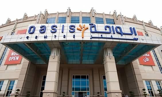 مركز الواحة للتسوق – شارع الشيخ زايد