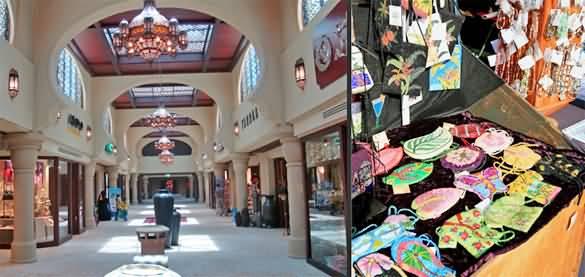 مركز سوق المنزل للتسوق – داون تاون دبي