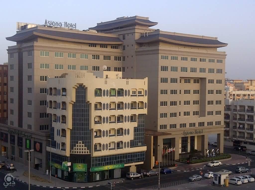 فندق آسيانا – ديرة دبي