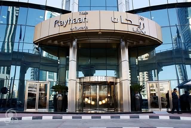صورة أفضل 4 فنادق إسلامية في دبي