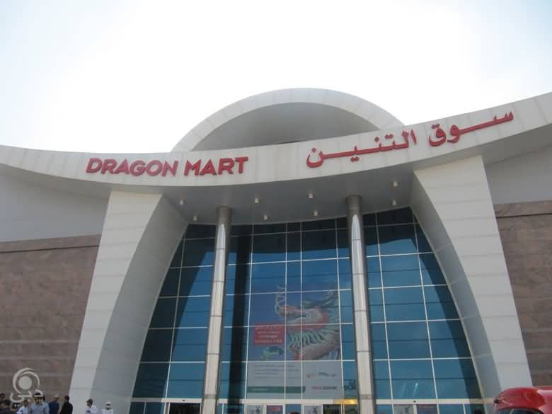570505d2cb6e4 مجمع سوق التنين الصيني – المدينة العالمية - عين دبي