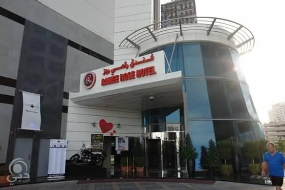 فندق رامي روز – منطقة تيكوم