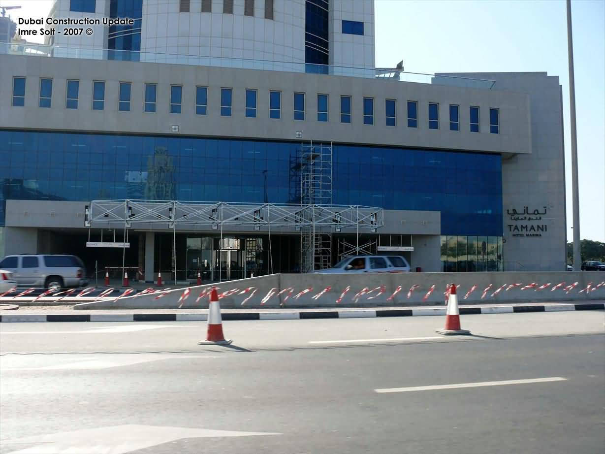 فندق تماني المارينا – شارع شاطىء جميرا
