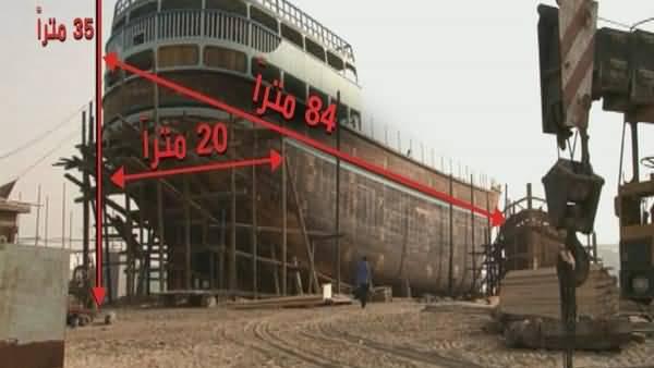 Photo of دبي تسعى إلى بناء أكبر سفينة خشبية في العالم