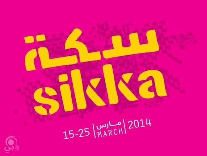 20140304_SIKKA-2014