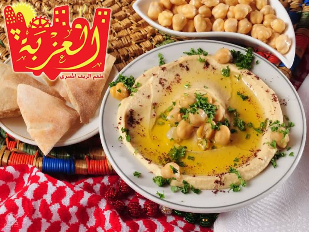 مطعم و مقهى العزبة للمأكولات العربية و العالمية – منطقة الخليج التجاري
