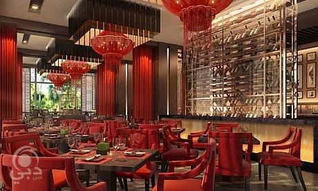 مطعم رويال شينا