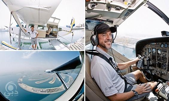 سائق طائرة سياحية