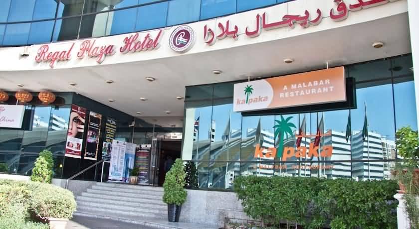 فندق ريجال بلازا – بر دبي