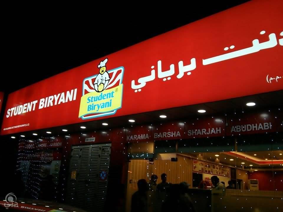 Photo of مطعم استودنت برياني للمأكولات الباكستانية – البرشاء