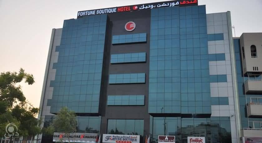 فندق بوتيك فورتشن – ديرة دبي