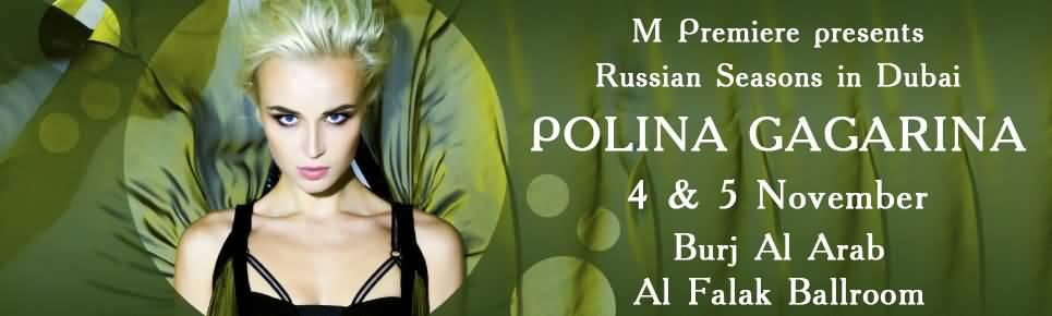 Photo of حفل المغنية الروسية بولينا جاجارينا في دبي