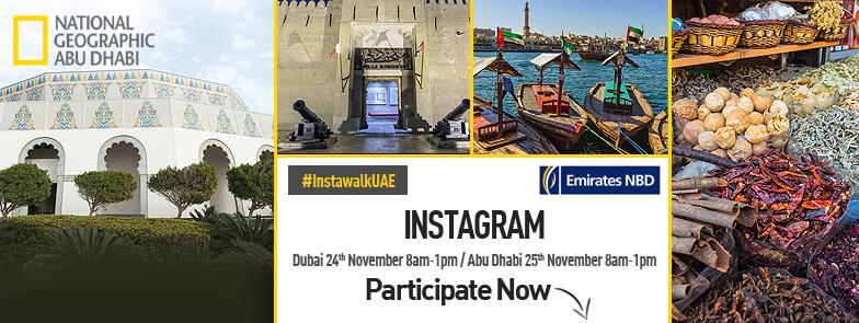 Photo of إلتقط صورتك وشارك بها احتفالات العيد الوطني الإماراتي