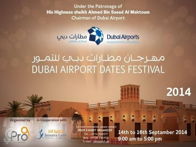 Photo of للمرة الثانية يحل مهرجان مطارات دبي للتمور ضيفا على الإمارة