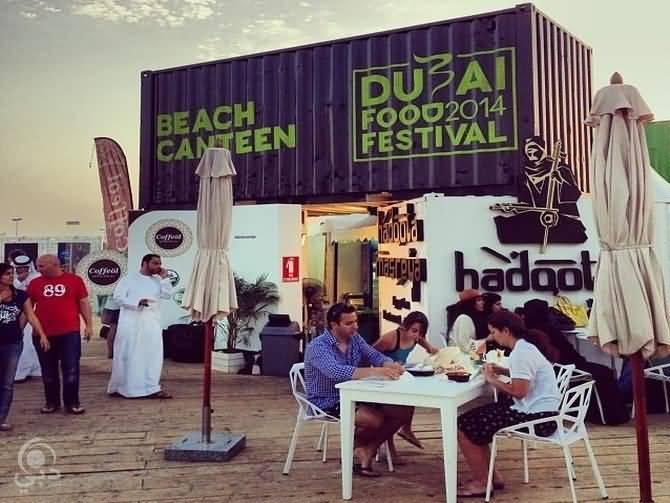 Photo of ترقبوا .. مهرجان دبي للمأكولات 2015