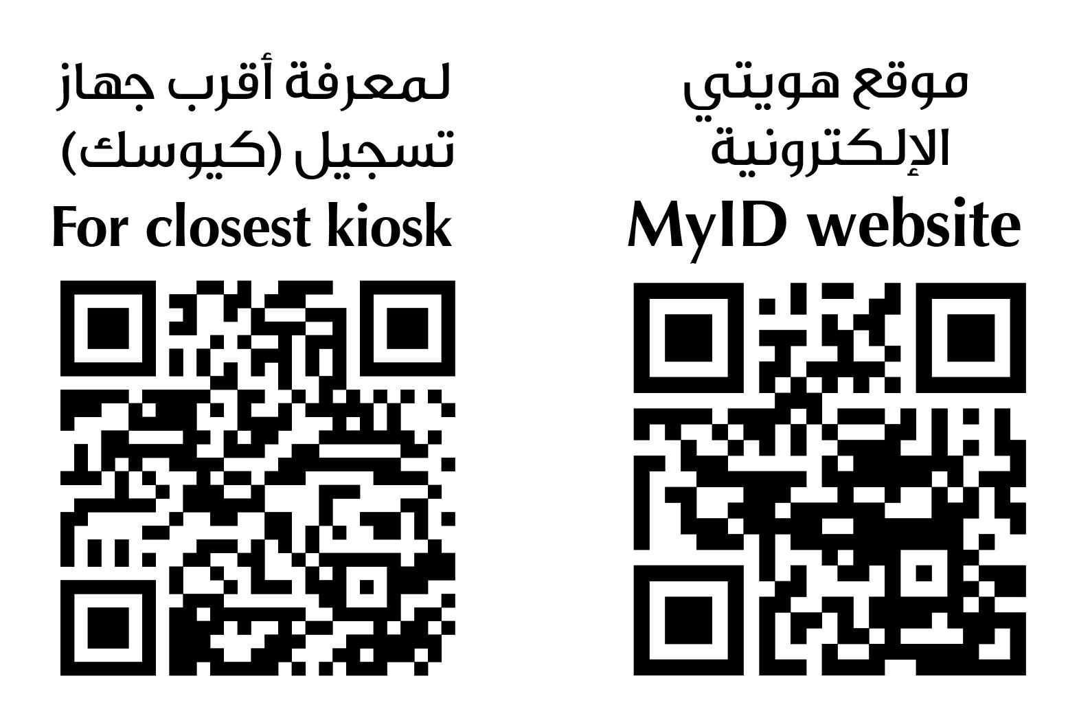 """Photo of محاكم دبي الجهة الحكومية الـــ 11 في """"هويتي الإلكترونية"""""""