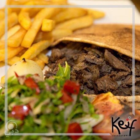 مطعم كيف للمأكولات اللبنانية و الشرقية – الخليج التجاري