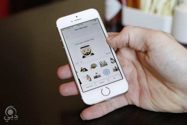 Photo of تطبيق دبي إيموجي يقدم تعابير تجسد الثقافة الإماراتية