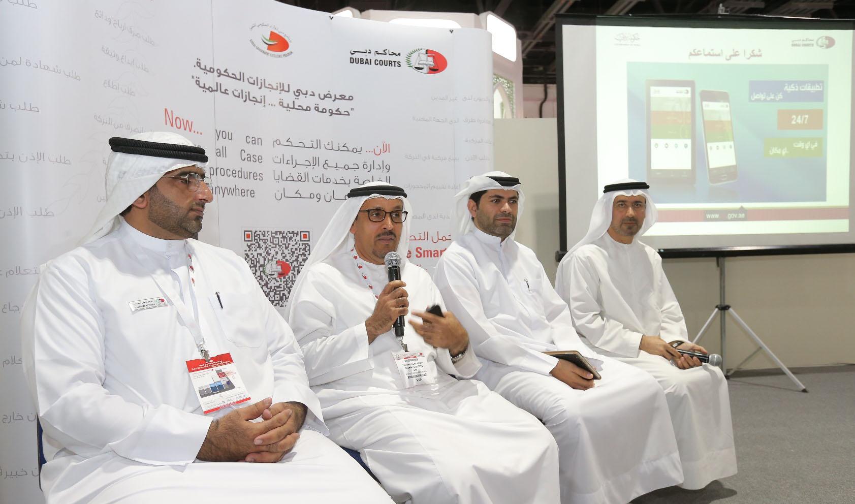 """80 خدمة ذكية هو رصيد """"محاكم دبي"""" من الخدمات الذكية"""