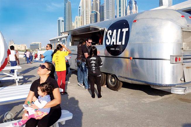 مطعم سالت Salt