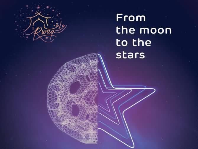 جميرا بيتش ريزيدنس تستضيف فعالية رواق رمضان