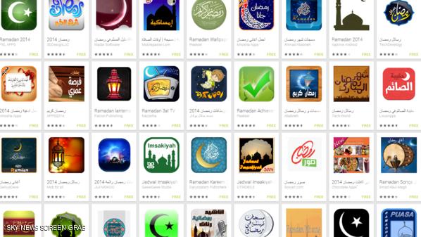 أهم 6 تطبيقات للهواتف الذكية في رمضان