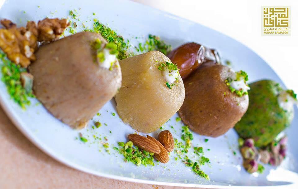 مطعم كنافة لماجون للحلويات النابلسية والشامية –  القرهود