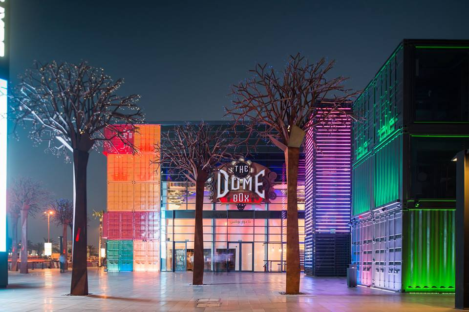 ذا دوم بوكس .. أول سينما تعليمية رباعية الأبعاد في بوكس بارك دبي