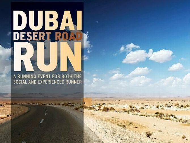 فعالية دي ديزارت رود رن في دبي خلال شهر سبتمبر 2015
