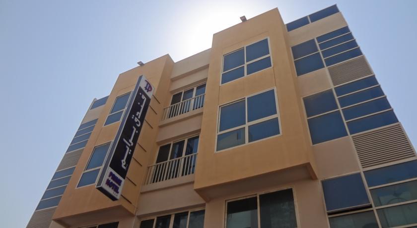 فندق برايم – ديرة دبي