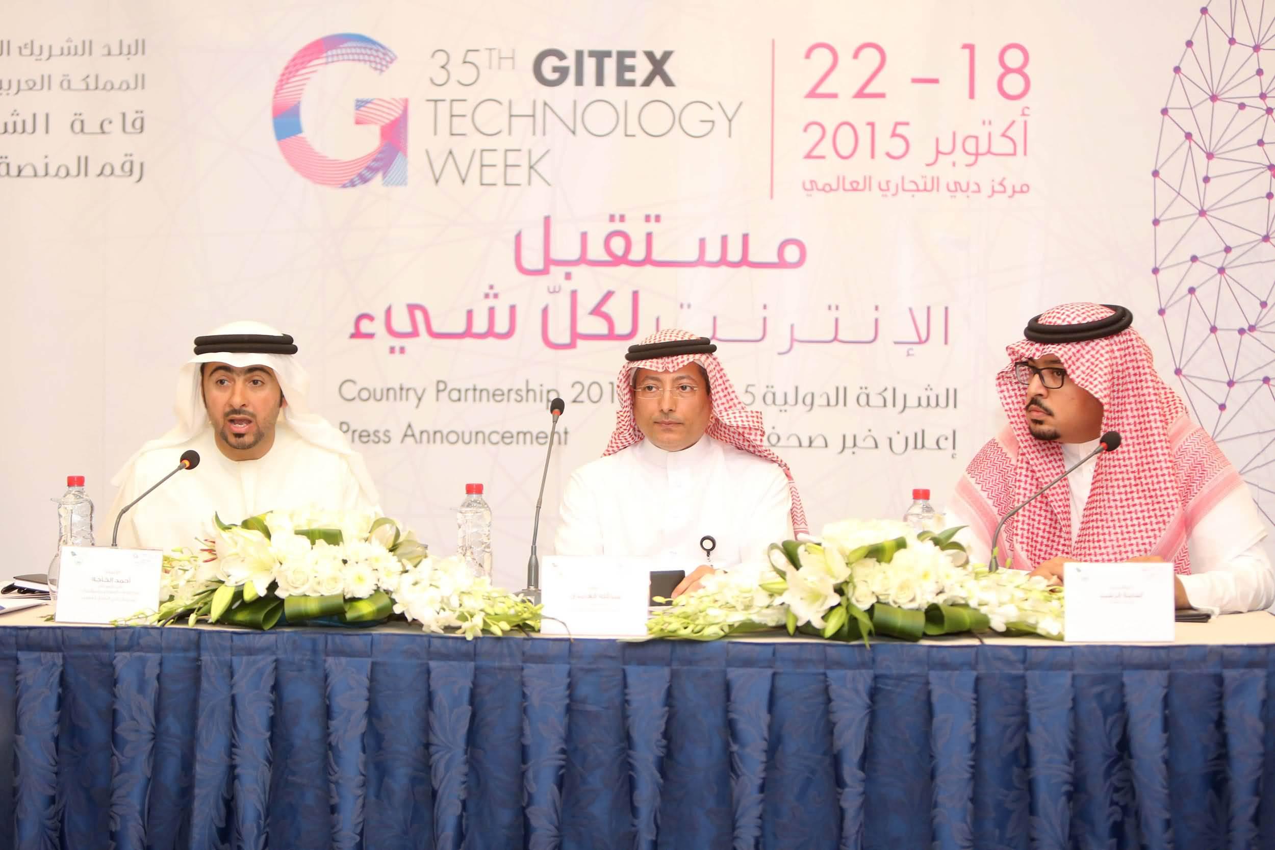 """صورة المملكة العربية السعودية """"شريكاً قطرياً رسمياً"""" لأسبوع جيتكس للتقنية 2015"""