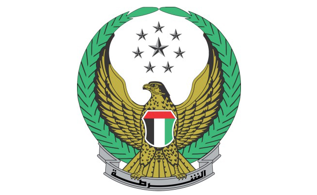 Photo of تطبيق الهيئة العامة للإقامة وشؤون الأجانب بدبي