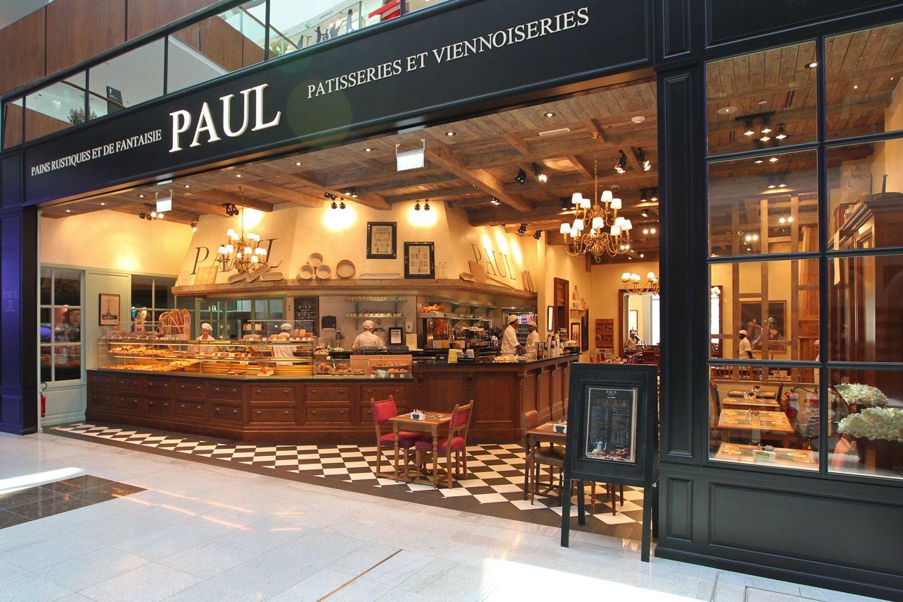 مطعم بول