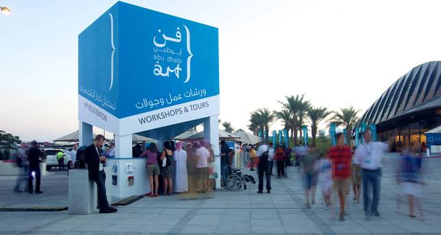 Photo of معرض فن أبوظبي يستضيف عددا من الجلسات الحوارية