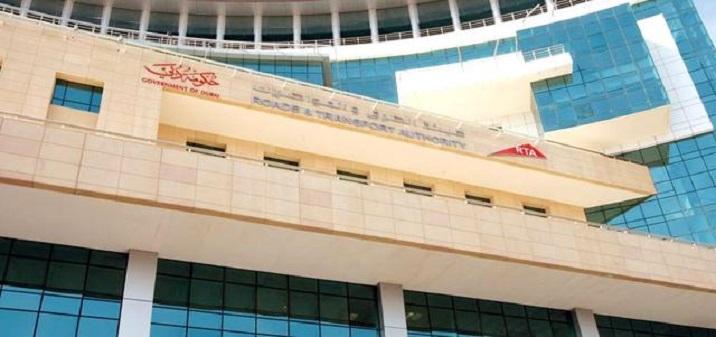 هيئة الطرق والمواصلات في دبي تطلق خدمة التجديد الذكي
