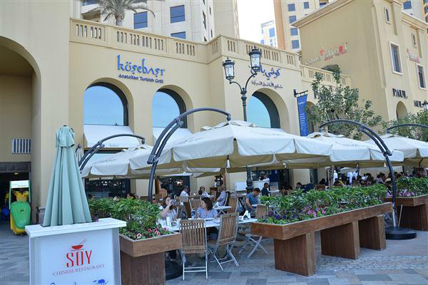 Photo of عروض أشهر مطاعم جميرا إحتفالاً بعيد الحب 2019