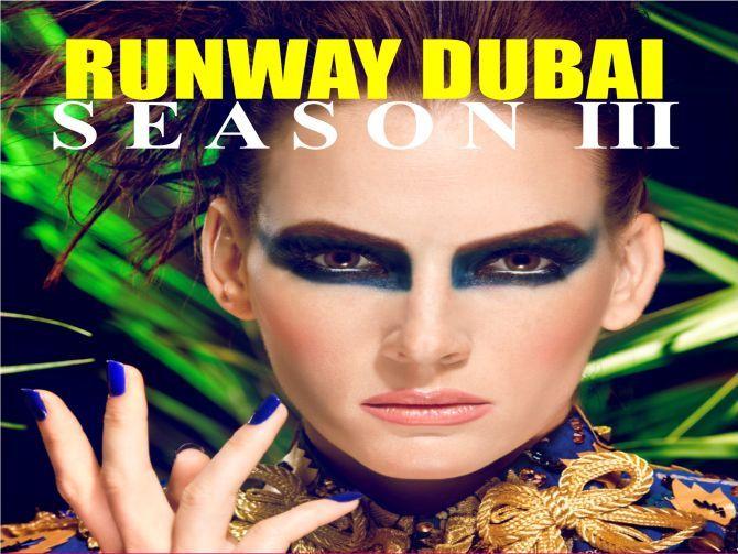 Photo of دبي تستضيف عرض الأزياء رن أوي دبي بدورته الثالتة