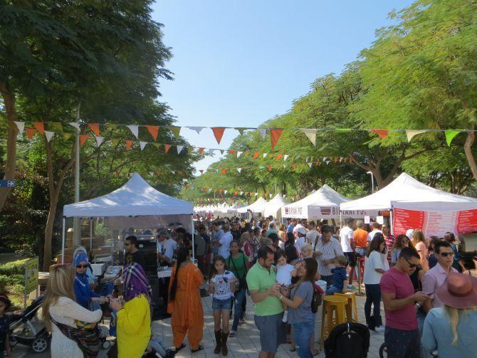 صورة مواعيد سوق رايب للأطعمة والمشغولات خلال شهر مارس 2016