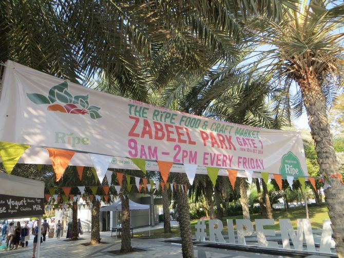 صورة سوق رايب يحط رحاله في حديقة زعبيل