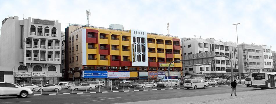 ديرة دبي