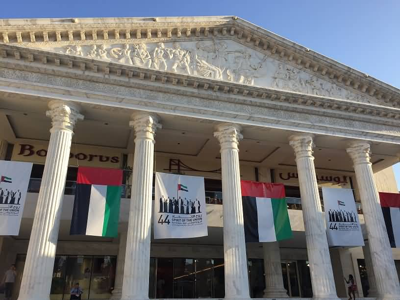 صورة حملة يداً بيد من أجل الأمة تنطلق بوافي مول خلال الشهر الجاري