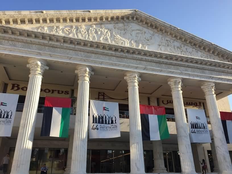 Photo of حملة يداً بيد من أجل الأمة تنطلق بوافي مول خلال الشهر الجاري