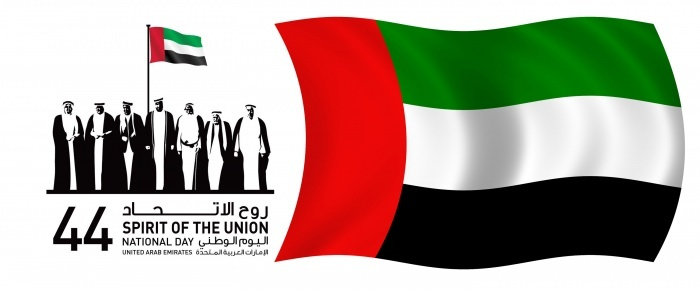 Photo of مرسى ياس يطلق فعالياته احتفالا بالذكرى الـ44 لليوم الوطني الإماراتي